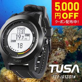 ダイブコンピューター TUSA ツサ TC1 IQ1301N ダイビングコンピューター バッテリー 充電式 ダイビング ナイトロックス フリーダイビング ゲージ バッテリー交換 不要