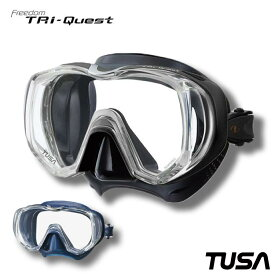 ダイビング用マスク TUSA / ツサ M3001 freedom Tri-Quest ダイビング スキンダイビング 水中メガネ