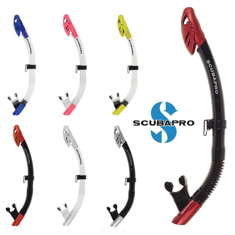 ダイビング 軽器材 スノーケル SCUBAPRO スキューバプロ Sプロ Spectra Dry