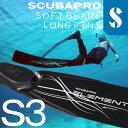 ロングフィン フリーダイビング スキンダイビング SCUBAPRO スキューバプロ Sプロ S3 FIN ダイビング
