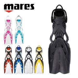 フィン ダイビングフィン MARES マレス X-STREAM エクストリーム 410019/415353 ダイビング スキューバ スキューバダイビング スクーバダイビング スキンダイビング スノーケリング