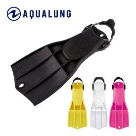 ダイビング用フィン AQUALUNG/アクアラング RK3 フィン Mediumサイズ(25〜27cm) スノーケル スノーケリング シュノーケリング 足ヒレ ダイビング スキューバ スキューバダイビング マリンスポーツ