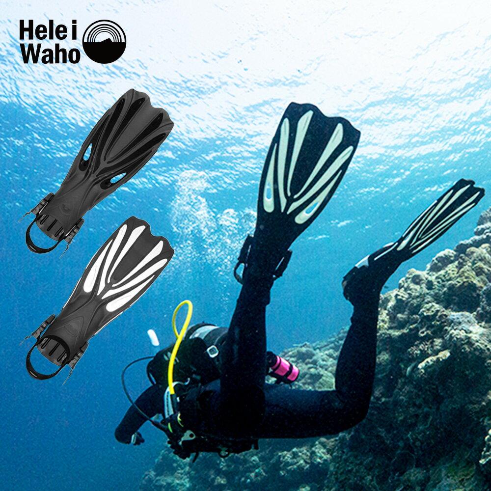 シュノーケリング・スキンダイビング・ダイビング対応現役インストラクターも認める使い心地。旅行に便利な軽量コンパクト。機能性も両立した、ハイブリットフィン。HeleiWaho/ヘレイワホ Alakai アラカイストラップフィン 足ヒレ