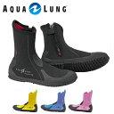 【ダイビングブーツ】AQUALUNG/アクアラング エルゴブーツ(サイドファスナー付き) | マリンシューズ アクアシューズ …