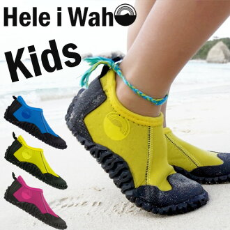 海洋安全鞋孩子海洋鞋子儿童 Aqua 鞋鞋海洋潜水海洋鞋类