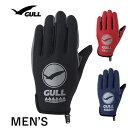ダイビンググローブ GULL/ガル SPグローブショート2 メンズ スリーシーズングローブ ダイビング 男性用