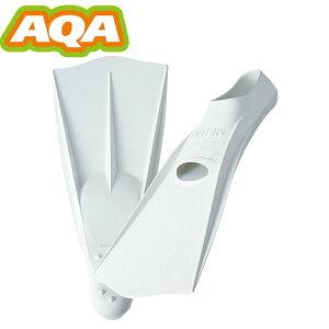 【トレーニング用フィン】AQA ドルフィンスイマー KF-2051G[31310021]