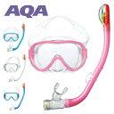 スノーケリングセット 女性用 AQA ベガライト&サミードライスペシャル 2点セット レディース KZ-9077N