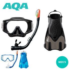 【スノーケリングセット】AQA スノーケリング3点セット シリコンL 【メンズ】 KZ-9209[32310035]