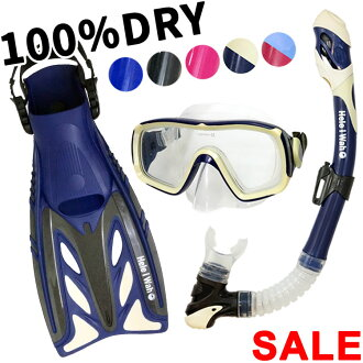With Present! 69% OFF!  Hele i Waho Snorkeling three piece set