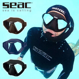 SEAC/シアック M70 マスク スキンダイビング 素潜りダイビング