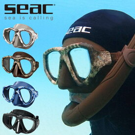 SEAC/シアック ONE CAMO ワン カモ マスク スキンダイビング 素潜り ダイビング