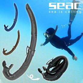 SEAC/シアック LIQUID リキッド スノーケル スキンダイビング 素潜り ダイビング