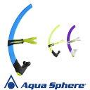 フォーカススイムスノーケル|AquaSphere アクアスフィア Aqua Sphere スイムスノーケル センタースノーケル スモール…
