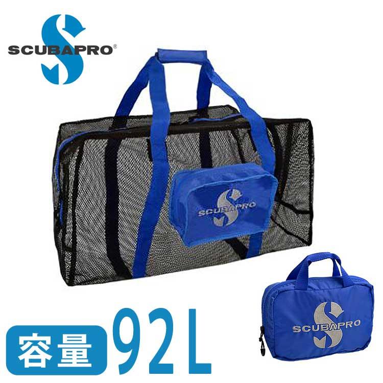ダイビング メッシュバッグ SCUBAPRO スキューバプロ Sプロ Mesh Bag Pocketable BL