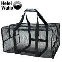 【メッシュバッグ】hele i waho/ヘレイワホ クラシック オールメッシュバッグ[401850020000]|ダイビング器材 シュノー…