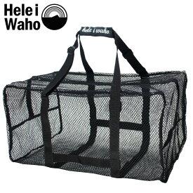 メッシュバッグ HeleiWaho ヘレイワホ クラシック オールメッシュバッグ ダイビング バッグ シュノーケリング フリーダイビング ウェットスーツ シュノーケル フィン マスク レギュレーター BCD 重器材 軽器材