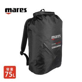 ドライバッグ mares マレス クルーズドライ ウルトラライト BPL75