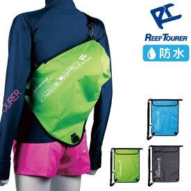 多機能防水バッグ REEF TOURER/リーフツアラー 多機能防水バッグ RA0303
