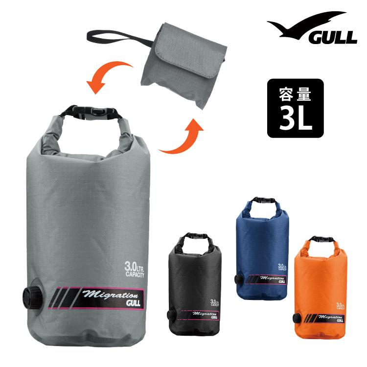 防水バッグ GULL/ガル ウォータープロテクトバッグ Sサイズ 3L ドラム型形状 防水 プールバッグ アウトドア