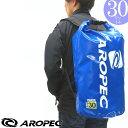 AROPEC/アロペック 防水バッグ ウォータープルーフバッグ 防水バック 30L 【DBG-WG28-30L-BL】[403800050000]|スキューバダ...