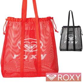 ROXY ロキシー トートバッグ メッシュバッグ レディース ビーチバッグ MIX IT UP RBG202309