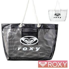ROXY ロキシー トートバッグ クリアバッグ レディース ショルダーバッグ ビーチバッグ TIMELESS STORY RBG202311