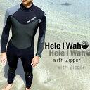 ウェットスーツ 3mm メンズ ウエットスーツ HeleiWaho ファスナー付|m l xl サーフィン ダイビング スキューバダイビ…