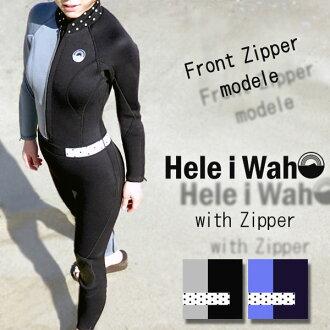 Hele i Waho Wet suits 3 mm women's front zip type