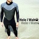 ウェットスーツ 3mm メンズ ウエットスーツ HeleiWaho|スーツ ウェット フルスーツ サーフィン ダイビング ヘレイワホ フル シュノーケリング ス...
