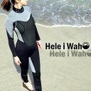 ウェットスーツ レディース 3mm ウエットスーツ HeleiWaho|ウェット スーツ ウエット マリンウェア フルスーツ s m l サーフィン ダイビング...