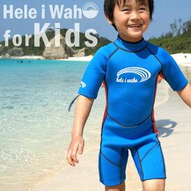 ウェットスーツ キッズ 3mm スプリング ウエットスーツ HeleiWaho ウェットスーツ 子ども