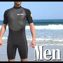 ウェットスーツ 3mm スプリング メンズ ウエットスーツ HeleiWaho|スキューバ ダイビング スキューバダイビング シュノーケル シュノーケリング ス...