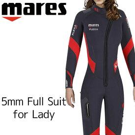 ウェットスーツ 5mm レディース mares マレス フレクサ シーダイブス ダイビング ウエットスーツ|サーフィン ジェットスキー スキンダイビング シュノーケリング スノーケリング ウェットスーツレディース フルスーツ シュノーケル スノーケル マリンスポーツ スイムウェア