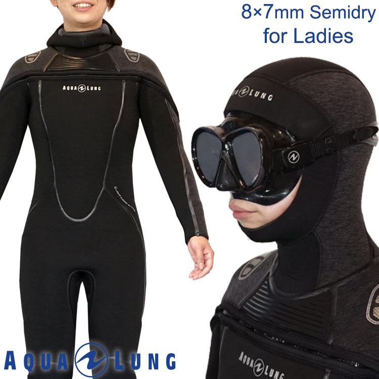 ウェットスーツ レディース ダイビング 用 セミドライスーツ ウエットスーツ セミドライ AQUALUNG アクアラング Solafx ソルアフレックス 8×7mm フード 付き 暖かい スーパーストレッチ スキューバダイビング 保温 送料無料