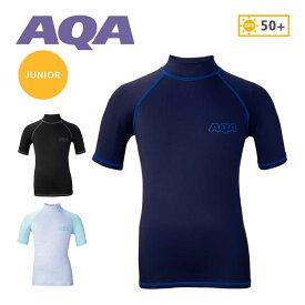ラッシュガード AQA UVラッシュガードショートジュニア KW-4633 ラッシュ Tシャツ ジュニア 子ども用 シュノーケリング スキンダイビング ダイビング スノーケリング マリンスポーツ アウトドア