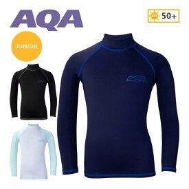 ラッシュガード AQA UVラッシュガードロングジュニア KW-4634 ラッシュ Tシャツ ジュニア 子ども用 シュノーケリング スキンダイビング ダイビング スノーケリング マリンスポーツ アウトドア
