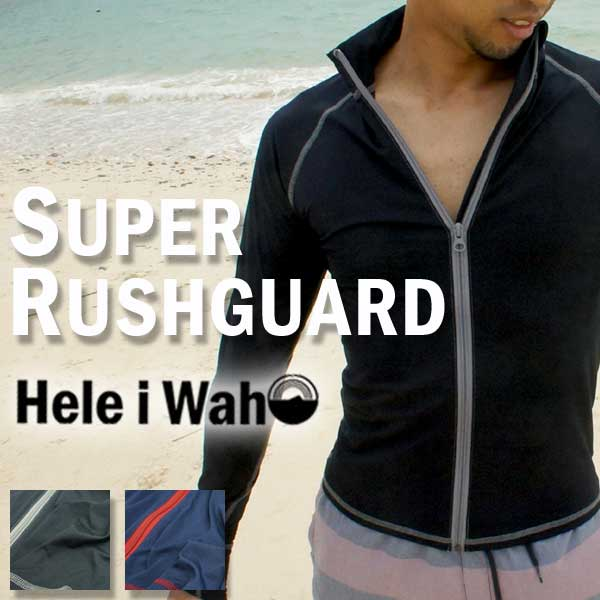 ラッシュガード 長袖 メンズ UVカット ジップアップ HeleiWaho |ラッシュ ガード ラッシュガードメンズ