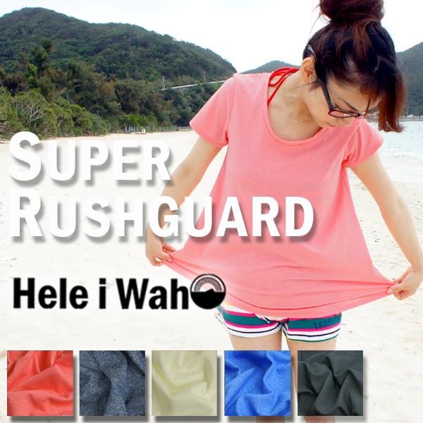 ラッシュガード レディース Tシャツ UVカット 半袖 チュニック|サーフィン ダイビング シュノーケリング 海