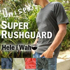 ラッシュガード メンズ / レディース UVカット Tシャツ HeleiWaho  ラッシュ ガード サーフィン ダイビング