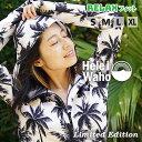 ラッシュガード レディース 長袖 UVカット ラッシュパーカー パーカー HeleiWaho Classic Palm 水着 体型カバー|ラッシュガードレディー...