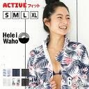 ラッシュガード レディース HeleiWaho ヘレイワホ 長袖 ジップアップ フードなし UPF50+ で UVカット 大きいサイズ で…