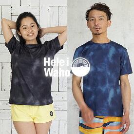 ラッシュガード メンズ レディース 半袖 Tシャツ HeleiWaho ヘレイワホ ラッシュTシャツ UPF50+ UVカット 大きいサイズ ゆったり 体型カバー 海 プール 速乾