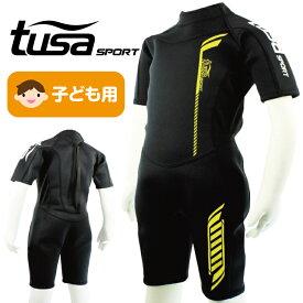 ウェットスーツ 2mm キッズ (子ども用) tusa sport/ツサスポーツ UA5301 子ども用 ウェットスーツ