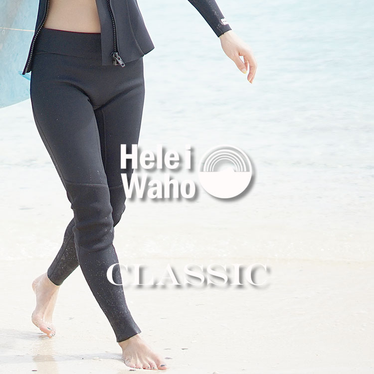 ウェットスーツ レディース ウエットスーツ HeleiWaho ヘレイワホ CLASSIC 1.5mm ロングパンツ サーフパンツ