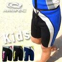 サーフパンツ ウェットスーツ 1.5mm|ラッシュ ガード サーフィン ダイビング シュノーケリング 海 スノーケリング aqr…