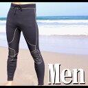ウェットスーツ メンズ パンツ タッパー との合わせてで使える サーフパンツ ( ボードショーツ )感覚で使える ウエットスーツ 簡単着脱 ロングパンツ|シュノ...