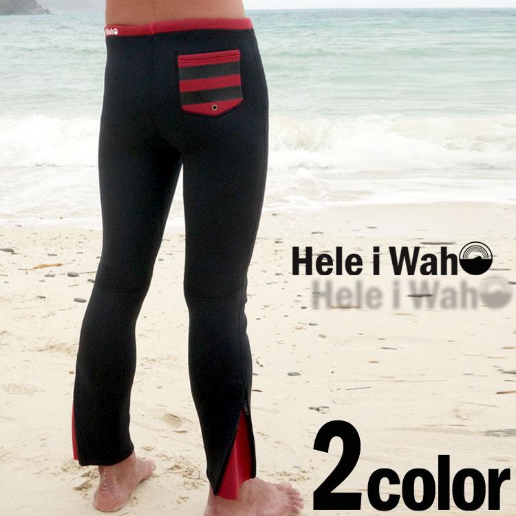 ウェットスーツ メンズ ロングパンツ タッパー との合わせてで使える ウエットスーツ サーフパンツ ( ボードショーツ )感覚で使える ウェットスーツ