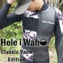ウェットスーツ タッパー メンズ ジャケット ウエットスーツ HeleiWaho ClassicPalm サーフィン ダイビング シュノーケリング etcで使え...