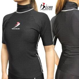 Bism/ビーイズム ウェットスーツ インナーラッシュガードホットカプセル TI2ショートタッパー[60314003]|ラッシュガード インナー ウエットスーツ ラッシュ ガード シュノーケリング スノーケリング ダイビング スキンダイビング スキューバーダイビング マリンスポーツ